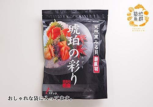 築地魚群 黒みる貝1kg 冷凍便
