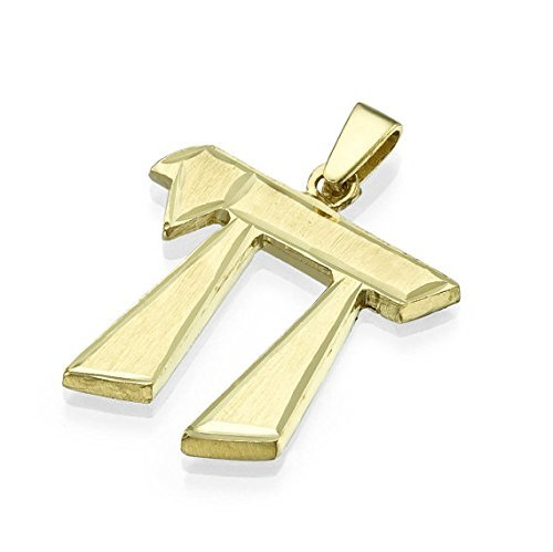 Amazon Hai Pendant 14k Gold Chai Jewish Symbol Hai Necklace