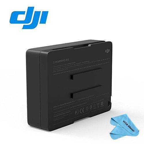 DJI Inspire Intelligent Flight Battery