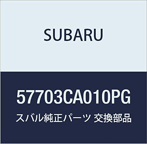 SUBARU (スバル) 純正部品 バンパーフェイス リア 品番57730KC150SH B01N2OXXVH -|57730KC150SH