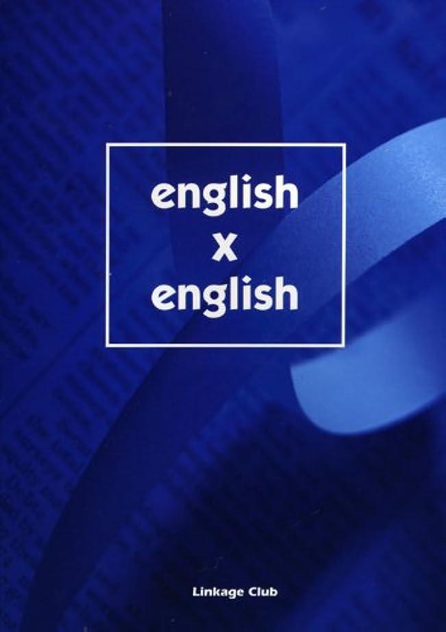 一般化するシビック忠実なCollins コウビルド英英辞典