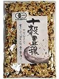 【JAS有機】10種類すべてが九州産のオーガニック雑穀『十穀豊穣』250g