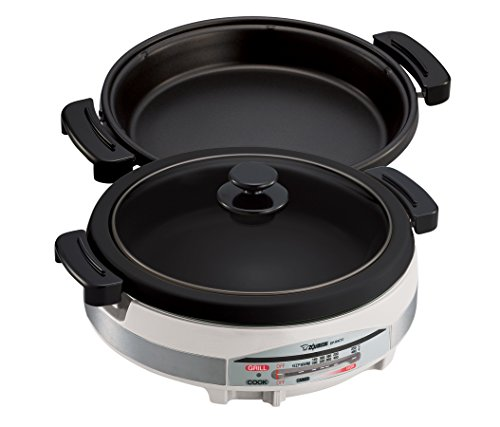 Zojirushi EP-RAC50 Gourmet d'Expert 1350-Watt Electric Skillet For Sale