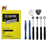 BinTEK Brand HTC One M7 Battery Replacement BN07100 2300mAh Li-Ion Premium HTC One M7 Replacement Battery with Opening Repair Tool Kit / Compatible with Models 801e 801n