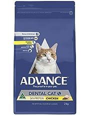 Advance Dental Cat 2kg Cat Dry Food
