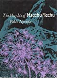 img - for THE HEIGHTS OF MACCHU PICCHU. book / textbook / text book