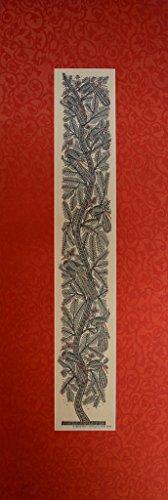 Art Chandra Art (Peacocks, Decorative Design - Madhubani Folk Art)