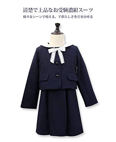 a9372f74b8cb9 即納 女の子スーツ ワンピース 女の子スーツセット 卒業式 入学式 子供服 フォーマルスーツ 女の子