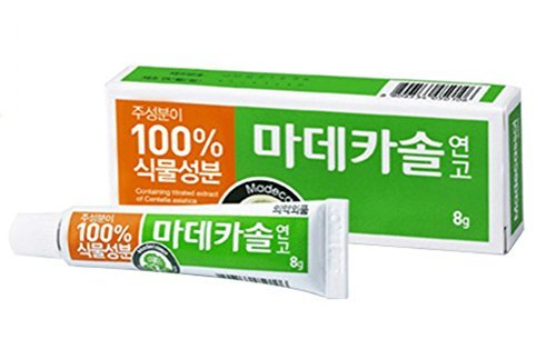 Madecassol Care Ointment 8g ( Pack of 2)