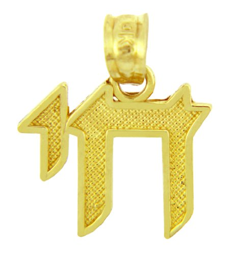 14k Gold Chai Hebrew Pendant - 14k Yellow Gold Jewish Charm Chai Pendant