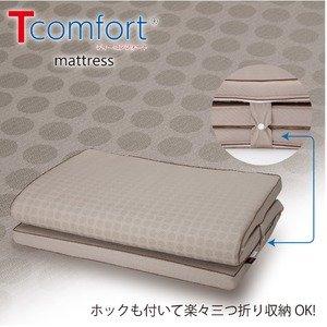 TEIJIN(テイジン) Tcomfort 3つ折りマットレス ダブル ゴールド 厚さ5cm B06XJK6J1T