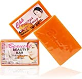 10 Pack Beauche Kojic Beauty Soap Bar 90 Grams Review
