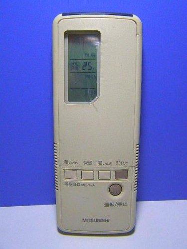 エアコンリモコン 3G46