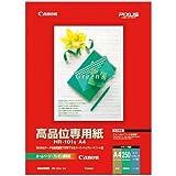 CANON キヤノン BJカラー用 高品位専用紙 HR−101s A4 250枚入