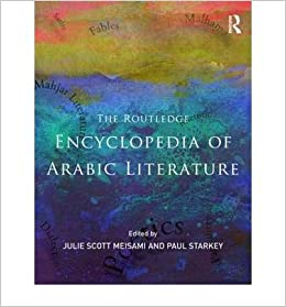 [(Encyclopedia of Arabic Literature)] [Author: Julie Scott Meisami] published on (March, 2010)