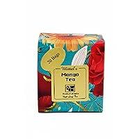 Mittal Teas An Oriented Blend Of High Grown Leaf Mango Tea(20 Bags)