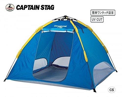 CAPTAIN STAG クイックサンシェルター200UVプラス M-3137   B07Q1Y3555