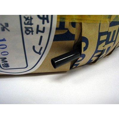 シーティーケイ(CTK) マークチューブ(黒) 100M巻 50.0mm(625スケ) BC-50.0X0.5 100M 黒   B01A80PXHG