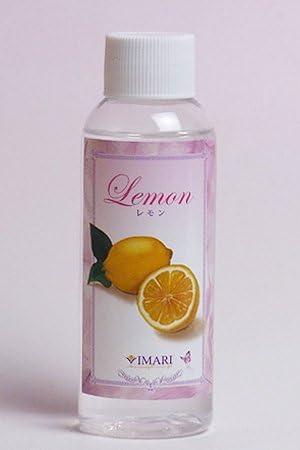 【シャルティエアロマオイル】レモン100ml ランプベルジェ製アロマランプでも使用可