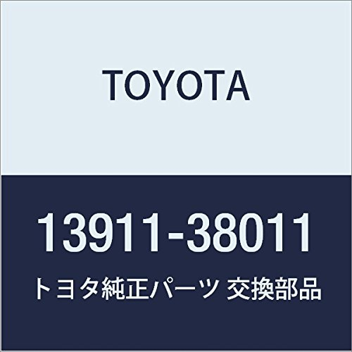 Toyota 13911-38011 Rocker Shaft Sub Assembly