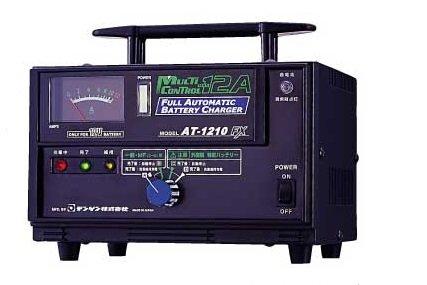 デンゲン 密閉対応充電器 AT-1210FX ハイレートマックスシリーズ B01IUS22AO