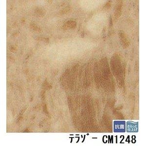 サンゲツ 店舗用クッションフロア テラゾー 品番CM-1248 サイズ 182cm巾×8m B07PD28X9W
