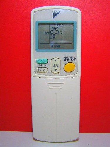 ダイキン エアコンリモコン ARC432A37