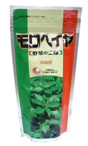 Higa tea molokheiya powder (100g) X2 bags