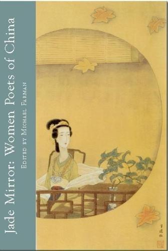 Jade Mirror: Women Poets of China - Jade Mirror