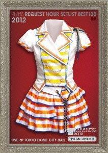 AKB48 / リクエストアワーセットリストベスト100 2012 初回生産限定盤スペシャルDVD-BOX Everyday、カチューシャVer.の商品画像