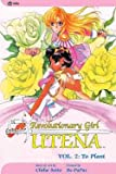 Revolutionary Girl Utena Vol 1-5 (Revolutionary Girl Utena, 1-5)