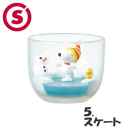 Re-Ment Snoopy and Woodstock Happy Terrarium 5. Ice skating ()