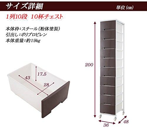 大量収納プラスチックチェスト 1列×10段 ブラウン色 B00OT97UDI