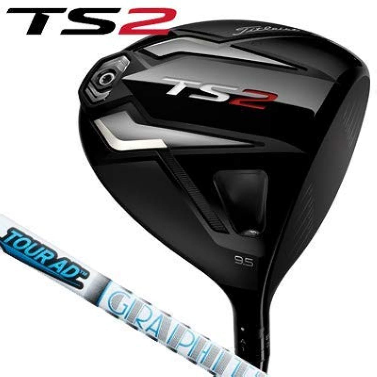 [해외] TITLEIST(퍼터이틀리스트) TS2 드라이어이버 TOUR AD VR-5 (투어AD VR5) 맨즈 골프 클럽 오른손잡이용