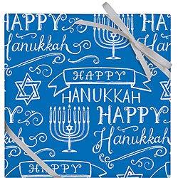 (Hanukkah Wrapping Paper for Hanukkah Gifts