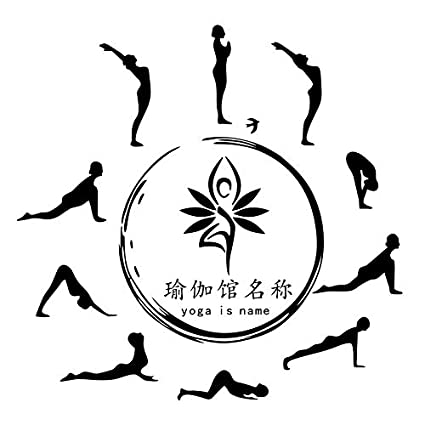 Mural Sun Yoga Wall Sticker Yoga Studio Sticker Amy Lady ...