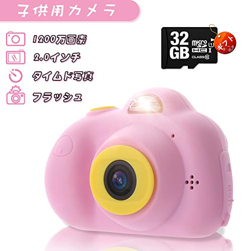 [해외]어린이용 디지털 카메라 회장 님 토이 카메라 1200만 픽셀 32GB 내장 2 인치 IPS 화면 (핑크) / Children`s Digital Camera Slr Camera 12 Million Pixels 32GB Built-in 2 inch IPS Screen (Pink)