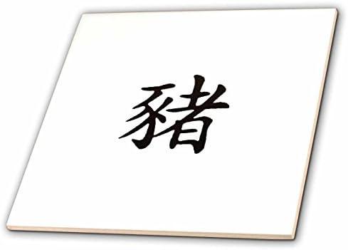 Amazon com: 3dRose Kultjers Astrology - Chinese zodiac sign