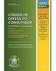 Código de Defesa do Consumidor 2022: SUPERATUALIZADO até 26 de AGOSTO de 2021