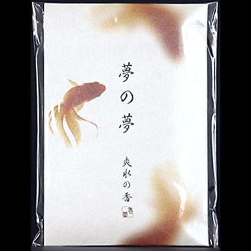 中間経済甘味【まとめ買い】夢の夢 爽水の香 (金魚) スティック12本入 ×2セット