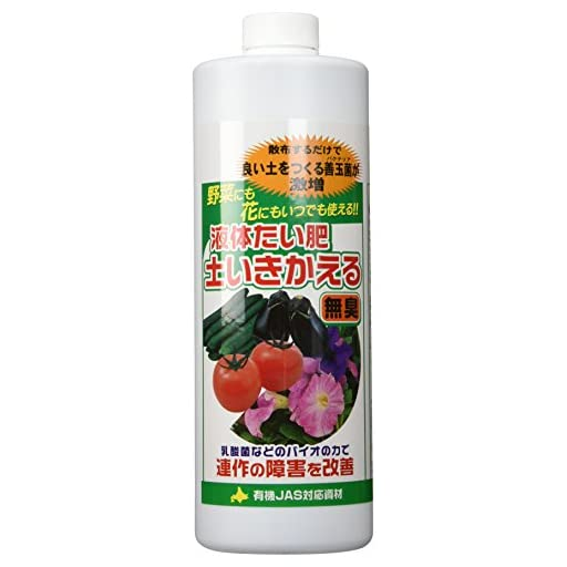 液体たい肥 土いきかえる 1L