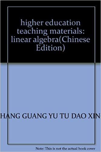 higher education teaching materials: linear algebra(Chinese