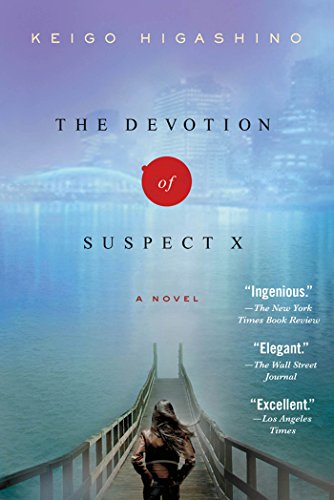 - The Devotion of Suspect X: A Detective Galileo Novel (Detective Galileo Series Book 1)