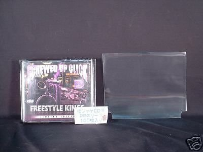 UPC 708747636895, Double Wide CD Non Reseal Old Style 2CD No Flap Import Japan Made 100