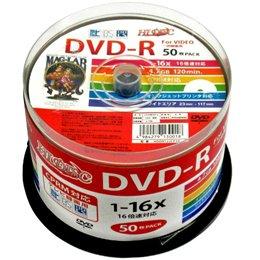 【まとめ 10セット】 HI DISC DVD-R 4.7GB 50枚スピンドル CPRM対応 ワイドプリンタブル HDDR12JCP50 B07KNSYP1F