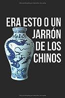Era Esto O Un Jarrón De Los Chinos: Un Divertido
