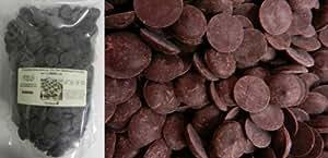 Olivenation 75% Dark Bitter Sweet Chocolate Disks 1 lb