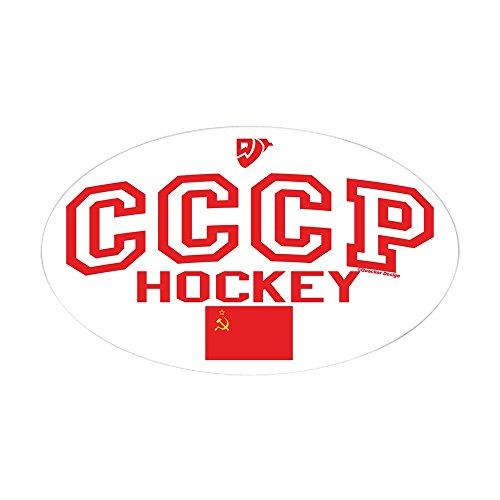 1980 Soviet Hockey - 2
