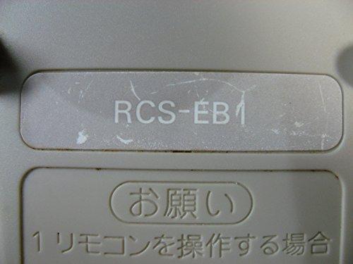 エアコンリモコン RCS-EB1