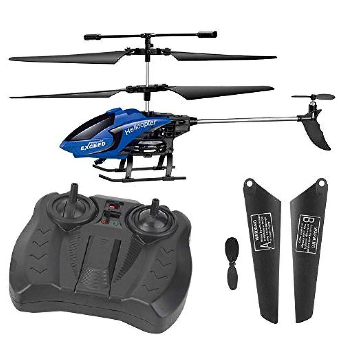 [해외] 리모콘 헬리콥터 wireless 플라잉 항공기 헬리콥터 장난감 기프트(블랙 블루)